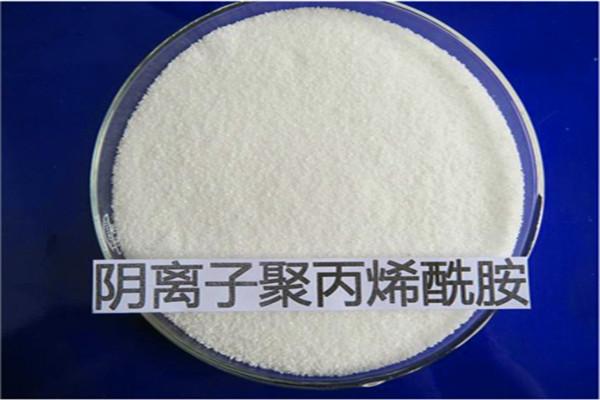 两江新区聚丙烯酰胺联系方式鼎诚供水