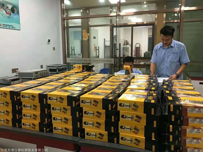 杭州市热控仪表校验-仪器检测中心