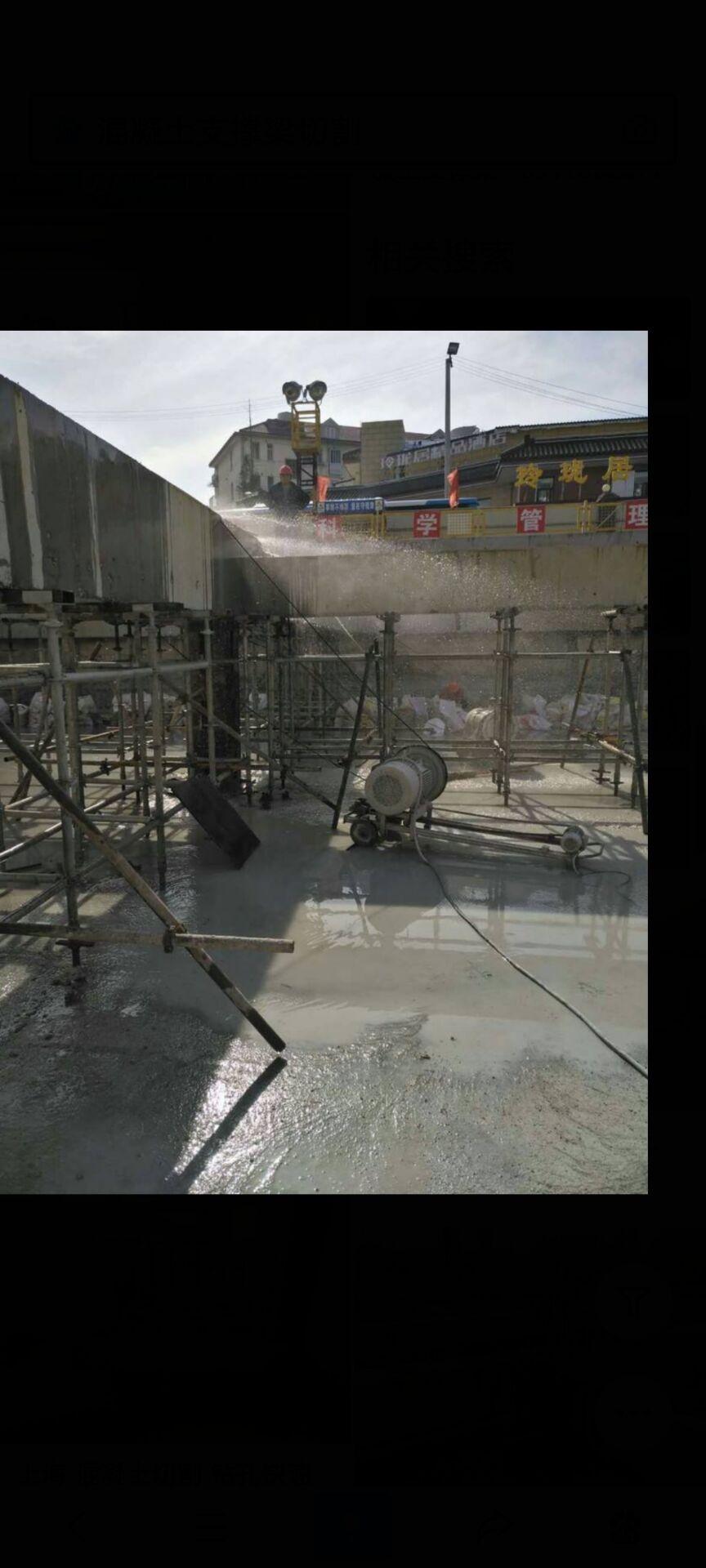 泰安市桥梁临时固架拆除施工流程