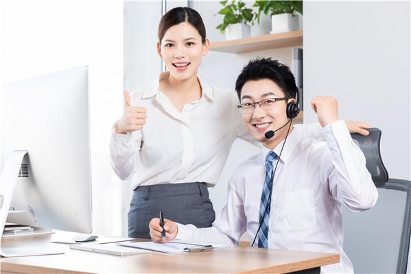 安徽马鞍山企业资金证明公司【2021年努力推选】