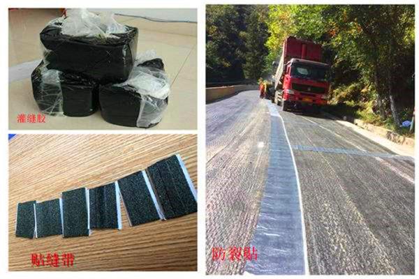 德州沥青抗裂贴-沥青路面裂缝贴经销商