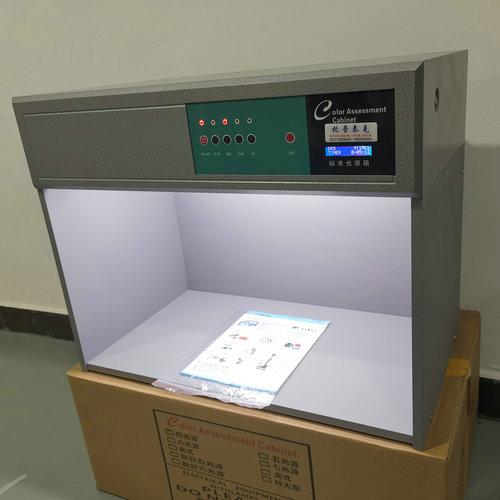 宜昌长阳手持扭力计  北京20N.m扭力测定仪
