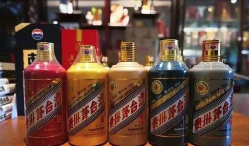 【回收酒价】[1980年茅台酒回收回收/一览表]东城区诚信收藏