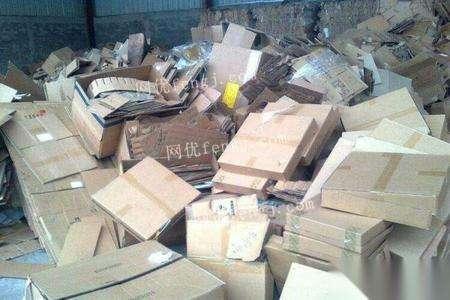 湘西土家族苗族自治州日用品销毁公司地址