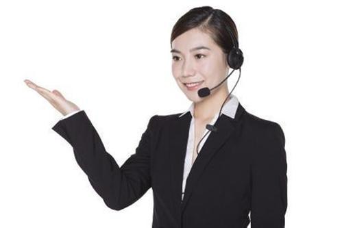 温州日立中央空调售后电话丨24小时400客服中心