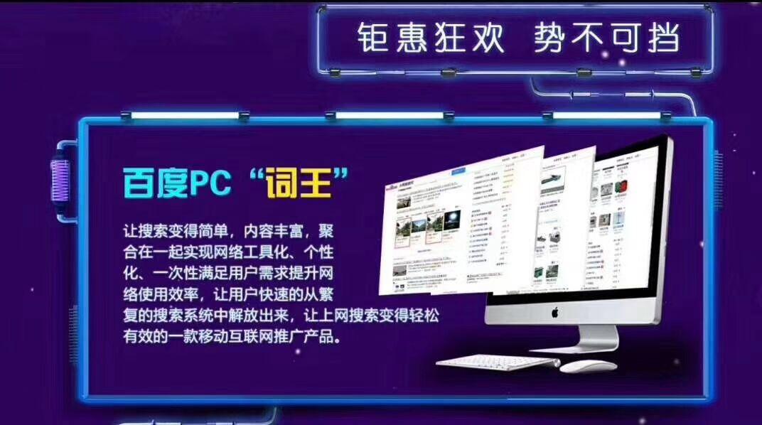 昭通市产品网_怎么才能找到网站客服联系方式