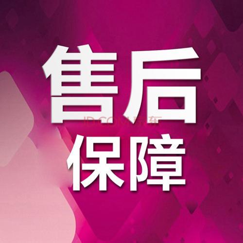 北京伊莱克斯空调全国售后电话—〔7*24小时服务热线)客服中心