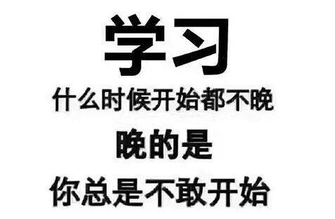 (湘潭市成人高考)沅江市成考本科招生名额