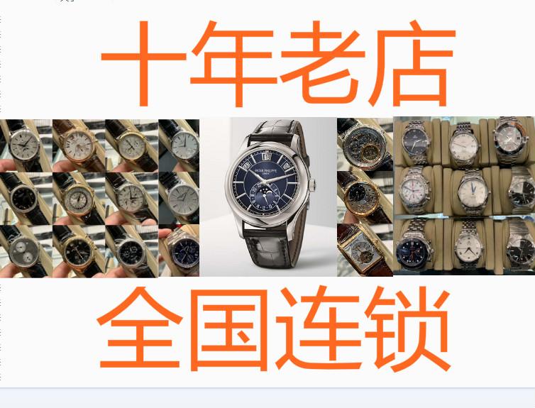 二手的康斯登手表表回收价格