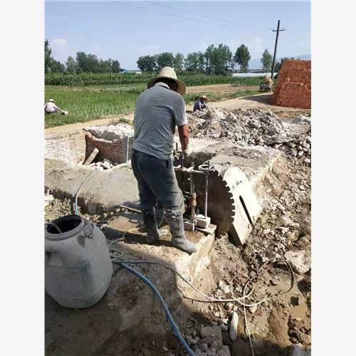 厦门钢筋混凝土切割技术一流