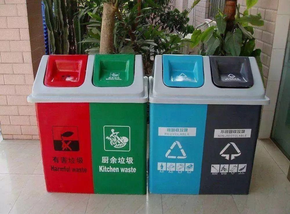 潮州今后没有垃圾分类处理工证就不能上岗了,快来报考一本吧