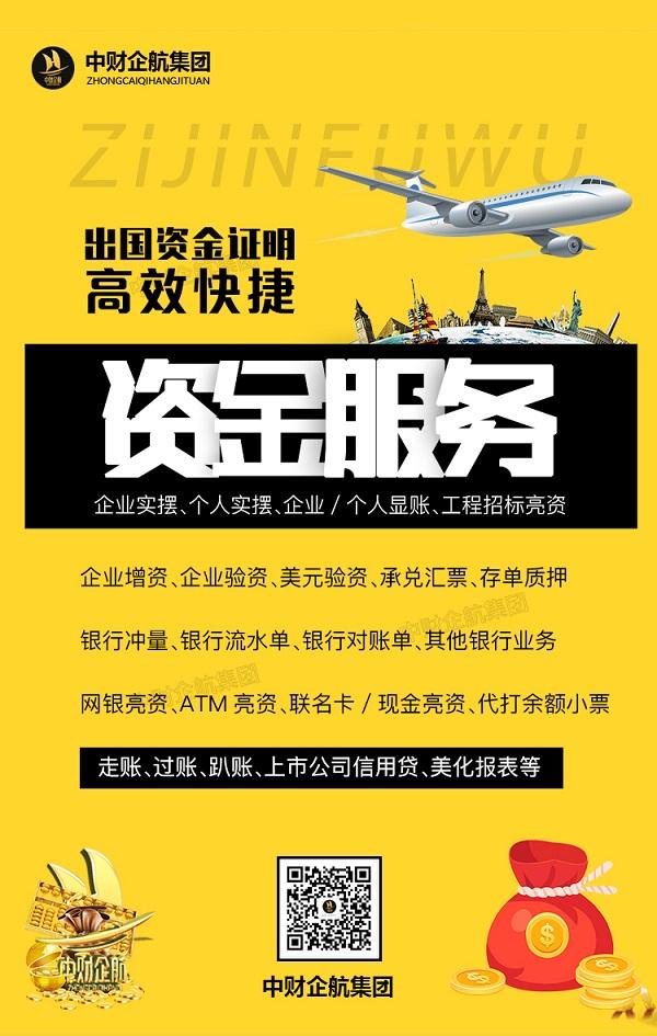 郑州市业务流程