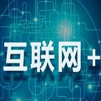 慧聪网自动发布信息软件(下载)
