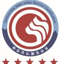 深圳LG电视售后服务维修中心|全国统一各市系统电话热线
