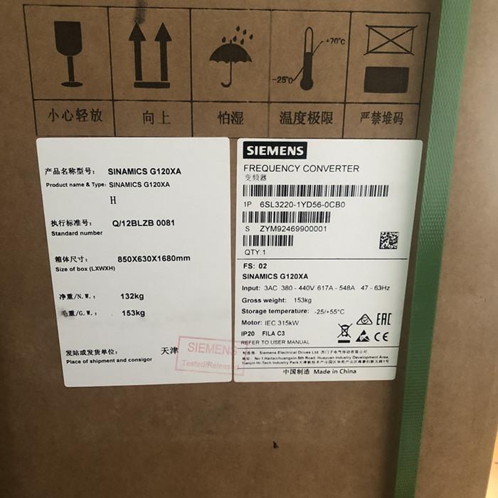 陕西省西门子6SL3210-1SE31-8UA0