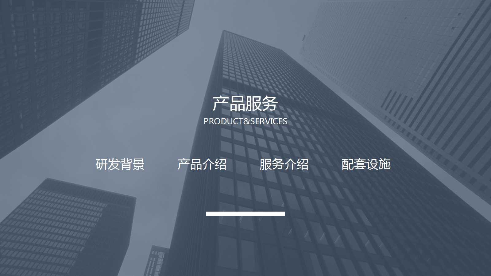 韶关乐昌专业做规划方案实地考察