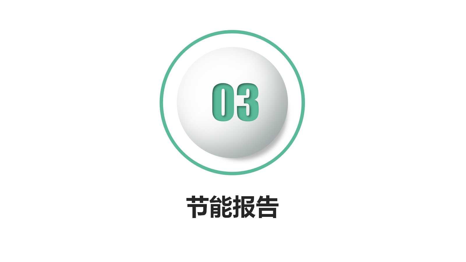荆州专业做规划方案快速出方案