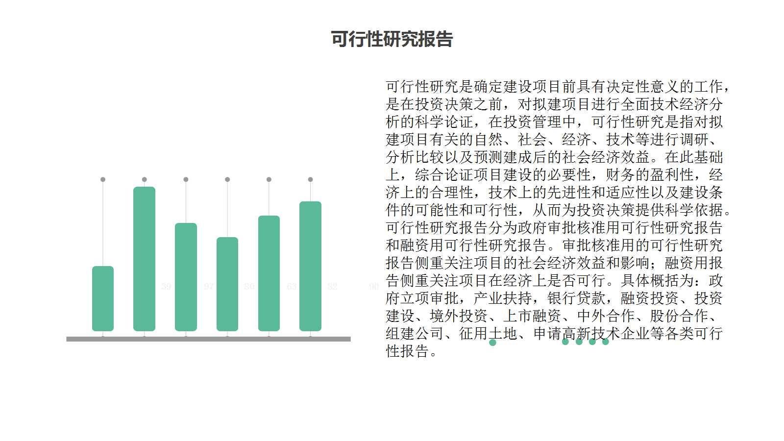 玉溪江川专业做修建性详细规划设计送可研报告