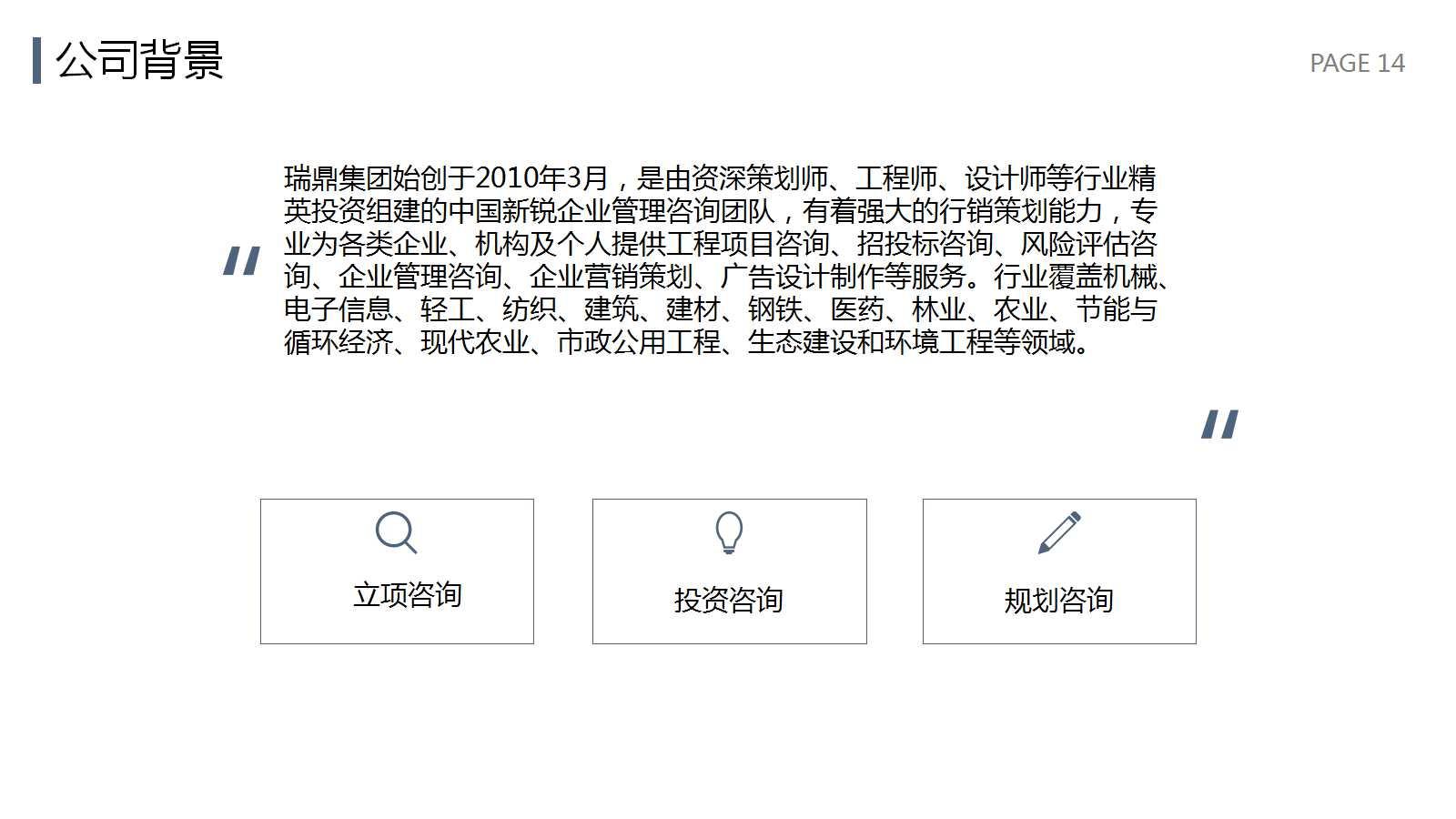 德宏梁河专业做景区规划设计实地考察