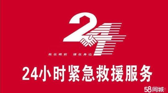 佑玛壁挂炉热水器全国统一24小时服务热线—24h在线客服报修中心