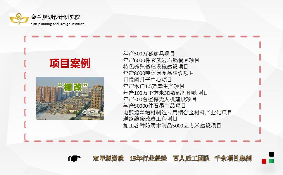 丹江口能做农业旅游规划设计公司,精装交付