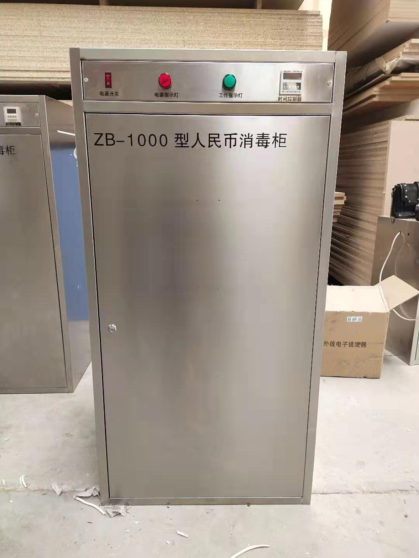通化梅河口紫外线消毒柜洁净装修