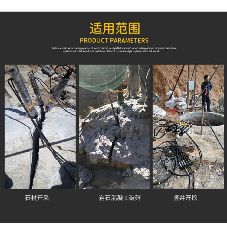 邵阳隆回代替传统开采岩石设备破石