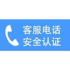 伊莱克斯洗衣机服务电话【厂家特约售后】