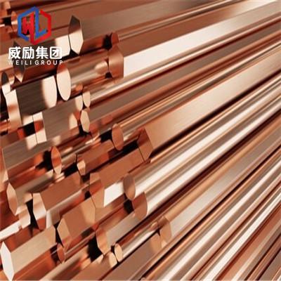 宁德CuZn20Al铝黄铜高温合金