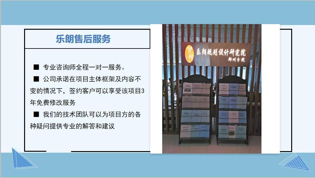 光山加急写项目资金管理细则公司