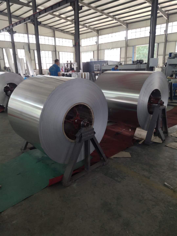 昭阳区1.8mm铝板多少钱一吨