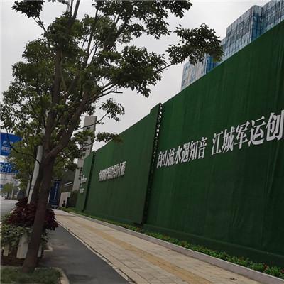 辽宁围墙用人造草坪
