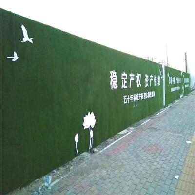 (福州)销售工程围挡草皮