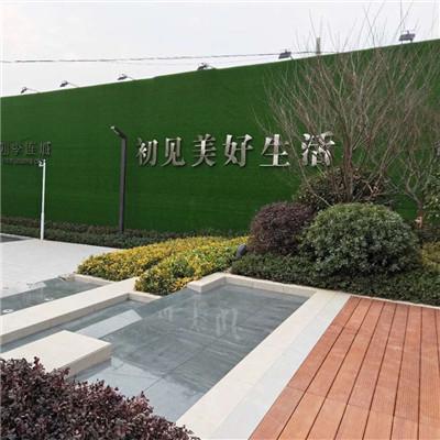 武汉足球场人造草坪价格