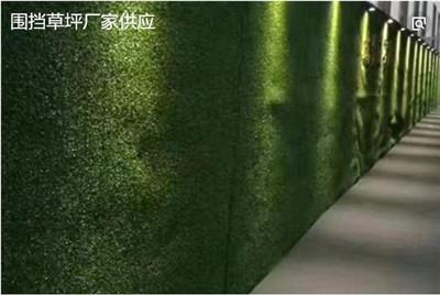 (七台河)pvc围挡草坪围挡围墙
