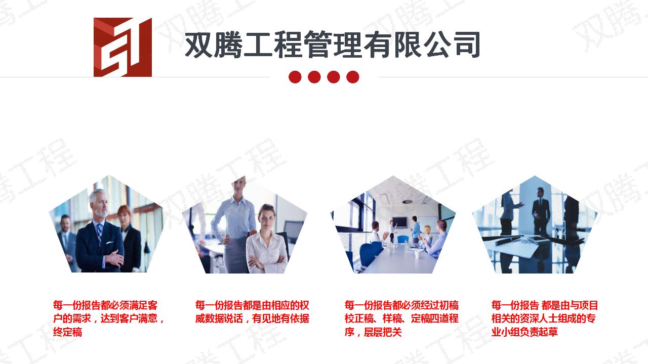 江西吉安当地制作可研报告资质盖章设计说明