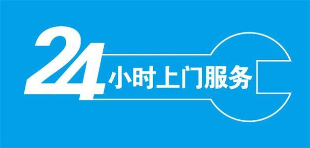 上海tcl空调维修点查询【网点查询】全市统一服务中心