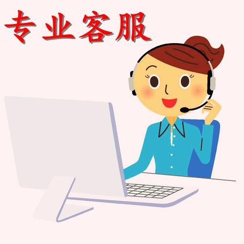 海信空调电话24小时(全国统一网点)24小时售后服务电话