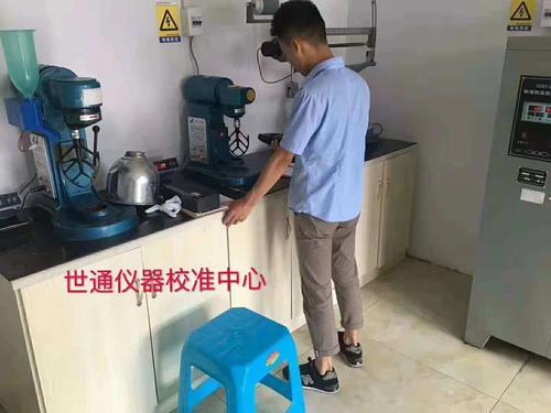惠州市有毒气体报警器-检验定测机构