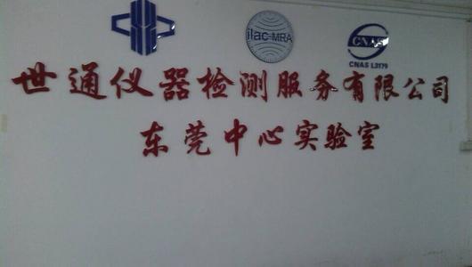 九江市可燃报警检测仪-年度检测校准