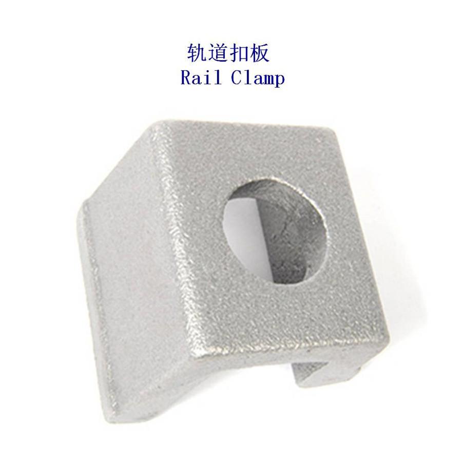 安溪C0750355比利时柔性铁路压板轨道扣板生产厂家2021