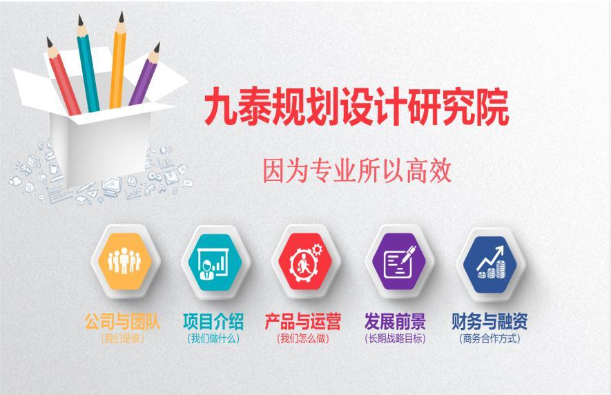 漳县做可研报告公司(秸秆资源化利用)各行业
