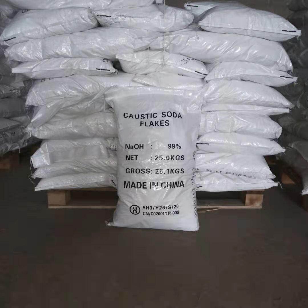 廊坊燕郊—98%【氢氧化钠片碱】—脱硫脱硝使用