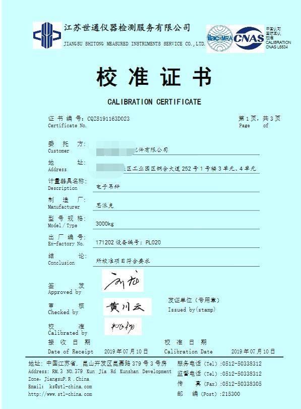 邛崃市绝缘工具检测服务流程