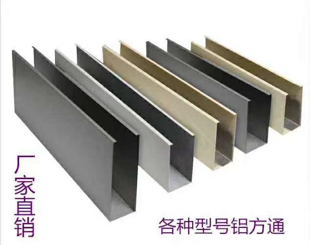 宿松县15mm铝合金板厂家