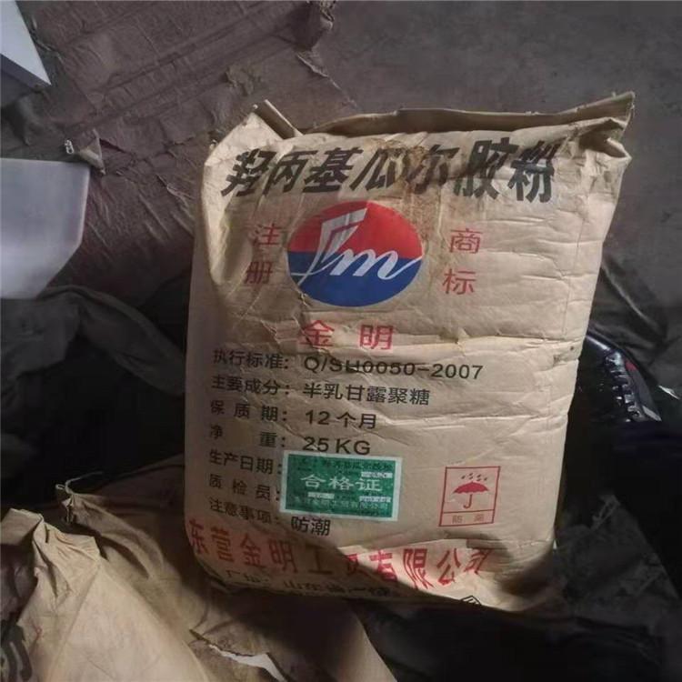 会宁回收碘化钾价格表