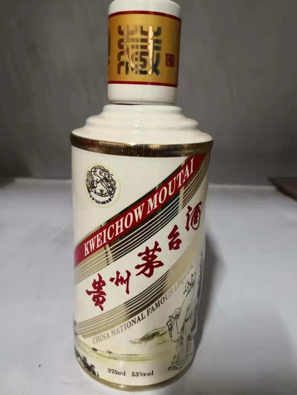一瓶巴拿马黑坛茅台酒瓶回收价格一览表