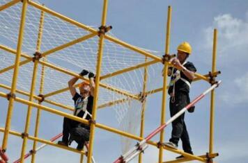 嘉兴市公布施工员证操作规则需要条件坦然