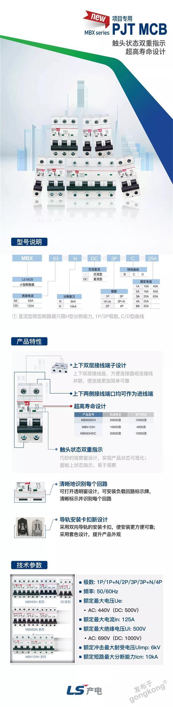 现货特价MR-J2-40B 611 MR-J2S-40B-EE006