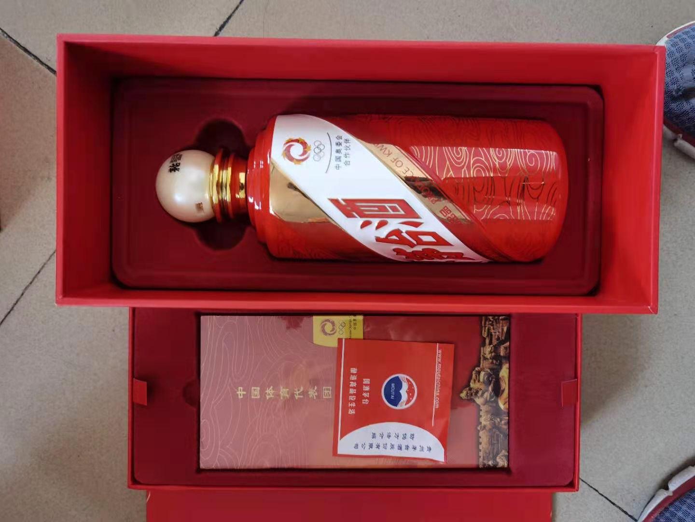 广州荔湾区洋酒瓶回收现金回收